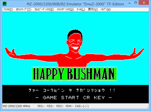 happybushman4